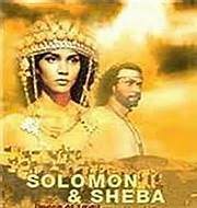 Solomon and Sheba with Halle Berry